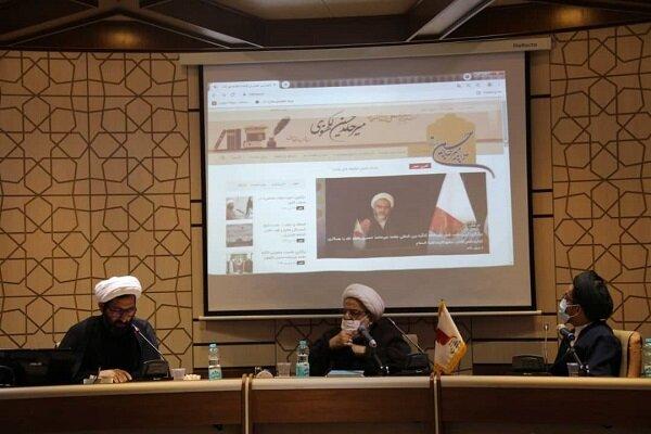 نشست «میرحامد حسین، احیاگر فرهنگ امامت در دوره معاصر» برگزار شد