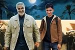 اهدای مدال شجاعت به شهید علی لندی
