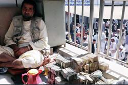 سیستم بانکی افغانستان در آستانه فروپاشی است