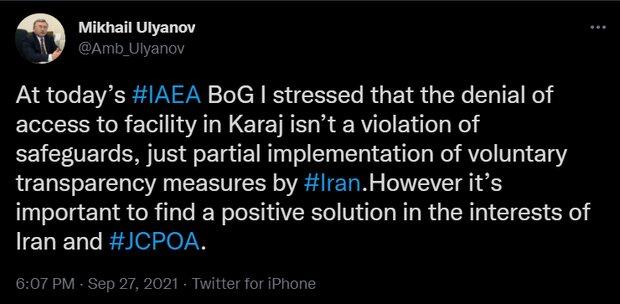 اولیانوف: عدم دسترسی به تاسیسات کرج، نقض توافق نیست