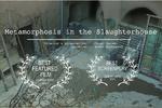 """""""المسخ في المسلخ"""" يحصد جائزة أفضل سيناريو وأفضل فيلم بمهرجان سينمائي إسباني"""