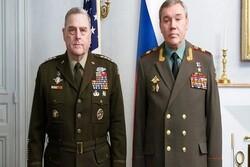 ABD'nin Afganistan operasyonları için Rusya'dan üs talep etti