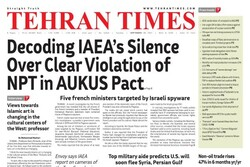 Front pages of Iran's English dailies on September 28