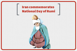 VIDOE: National Day of Jalal ad-Din Muhammad Rumi