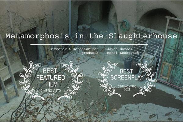 'Metamorphosis in Slaughterhouse' wins 2 awards in Spain