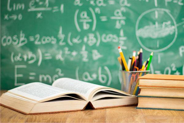 رتبههای زیر ۵۰۰ کنکور در رشتههای علوم پایه بورسیه میشوند