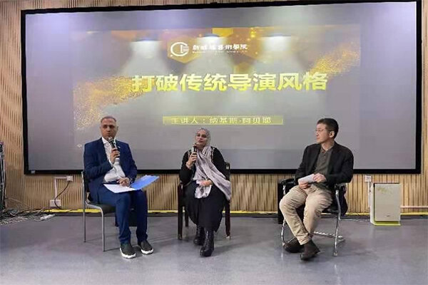 نرگس آبیار استاد افتخاری دانشگاه «شیان» چین شد