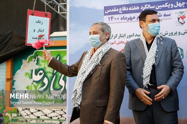 نواختن زنگ ملی ایثار و مقاومت توسط علیرضا کاظمی سرپرست وزارت آموزش و پرورش