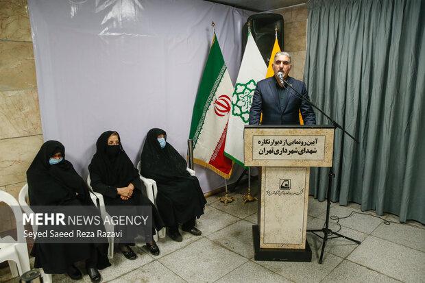 علی عبدالله پور به عنوان مدیر عامل شرکت بهره برداری راه آهن شهری تهران و حومه در آئین رونمایی از دیوار نگاره  شهدا در حال سخنرانی است