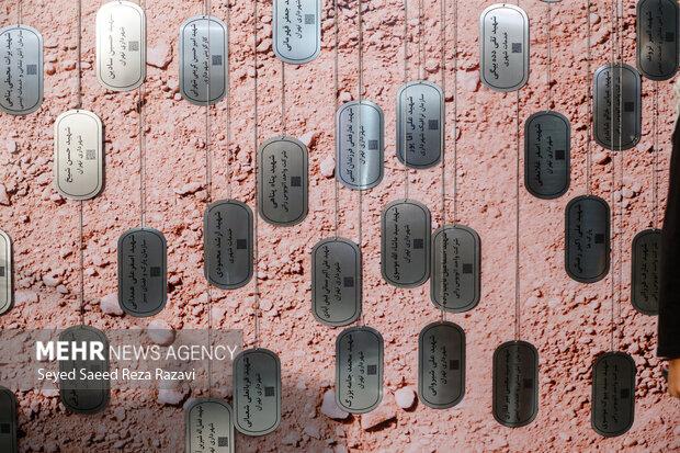 آئین رونمایی از دیوار  نگاره شهدا
