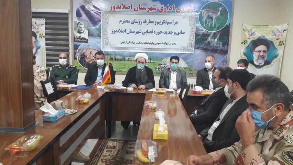 اکبر نعمتی به عنوان رئیس حوزه قضایی اصلاندوز انتخاب شد