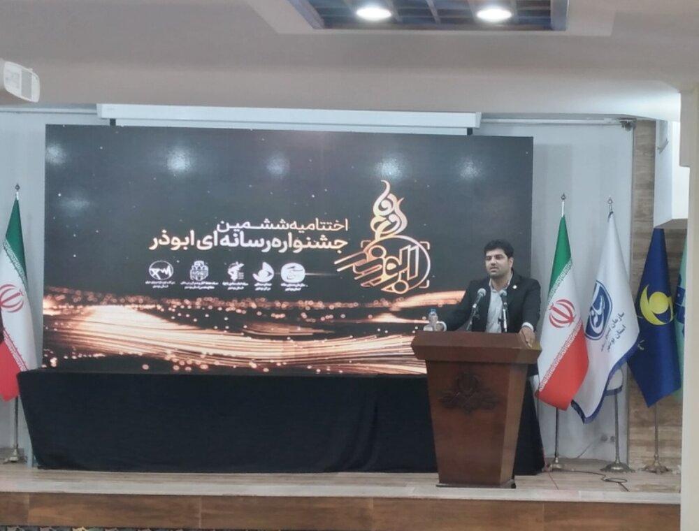 معرفی برگزیدگان جشنواره ابوذر بوشهر / مهر ۴ مقام کسب کرد