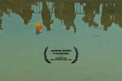 """İran yapımı """"Güneş Tutulması"""" Yeni Zelanda'da en iyi film adayı seçildi"""