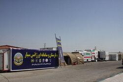 بیمارستان صحرایی به زائران اربعین در مرز مهران خدمات رسانی می کند