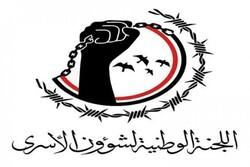 تحرير 68 أسيراً من الجيش واللجان بصفقة تبادل في تعز