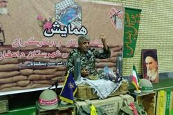 دفاع مقدس جزئی از هویت ملت ایران اسلامی است