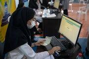 """İran Sağlık Bakanlığı'ndan """"Kovid-19 vakaları"""" açıklaması"""