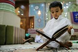 آموزش یک میلیون نفر قرآن آموز در طرح ملی «من قرآن را دوست دارم»