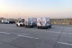 وزارة الصحة الإيرانية تستلم شحنة كبير من لقاح كورونا