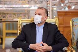 Amir-Abdollahian