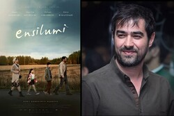 Shahab Hosseini wins award at Beijing Intl. Film Festival