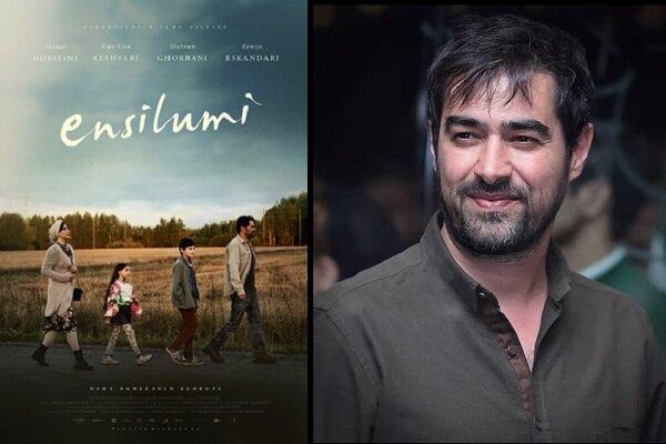شهاب حسینی از جشنواره پکن ۲۰۲۱ جایزه گرفت