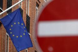 دوازدهمین نشست اتحادیه اروپا با استرالیا به تعویق افتاد
