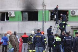 Nine people killed in Romania COVID-19 hospital fire