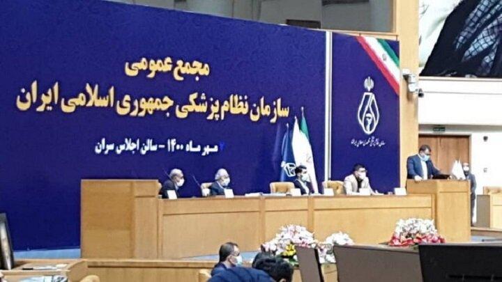 «محمد رئیس زاده» رئیس سازمان نظام پزشکی شد