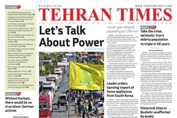 Front pages of Iran's English dailies on October 2