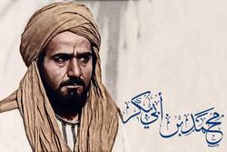 محمد بن ابوبکر؛ الگوی ولایتمداری برای آقازادهها/چرا او به «عابد قریش» معروف شد