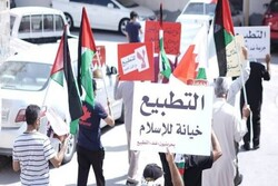 Opening of Zionist embassy in Bahrain crime against Palestine
