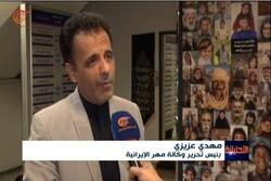 إيران لاتبحث عن التوتر فی المنطقة /اذا تعرض الامن القومي للخطرسيكون الرد حاسما