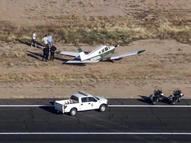 امریکہ میں ہیلی کاپٹر اور چھوٹے طیارے میں تصادم / 2 افراد ہلاک