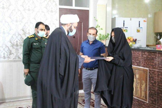 دیدار مدیرکل تبلیغات اسلامی لرستان با خانواده شهید «کامرانی»