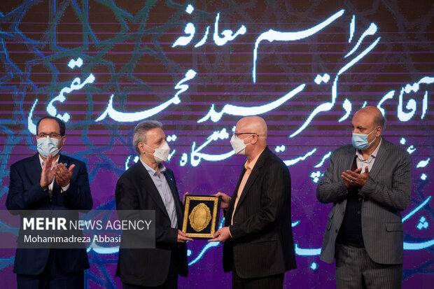 محمد علی زلفی گل وزیر علوم ، تحقیقات و فناوری در حال تقدیر از محمود نیلی احمدآبادی رئیس سابق دانشگاه تهران در مراسم تودیع و معارفه رئیس دانشگاه تهران است