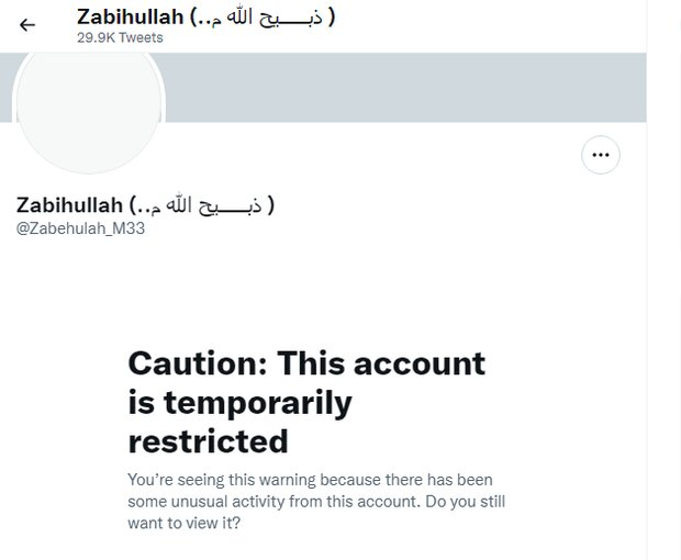 حساب کاربری ذبیح الله مجاهد در توییتر تعلیق شد