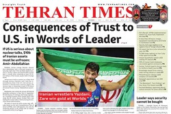 Front pages of Iran's English dailies on October 4