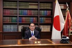 Fumio Kishida becomes new prime minister of Japan