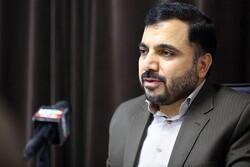 راهاندازیمراکز داده مشترک بین دو کشور ایران و آذربایجان