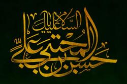 خیانت خواص و ریزشهای جبهه حق، زمینهساز صلح بود/ تاکید امام حسن(ع) بر حفظ جبههبندی حق و باطل