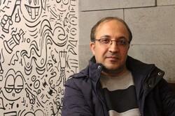 برگزاری نمایشگاه کارتوگرافی در کرمانشاه