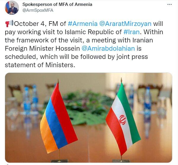 Armenian FM to visit Iran to meet with Amir-Abdolahian