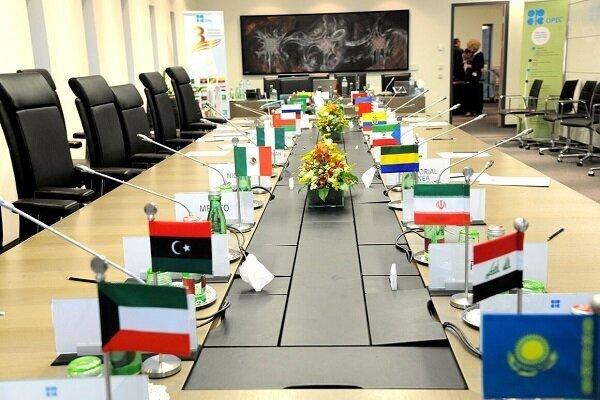 21st OPEC Plus meeting kicks off