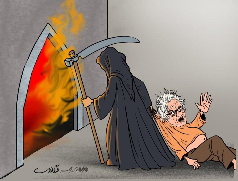 کارتونیست جهنمی