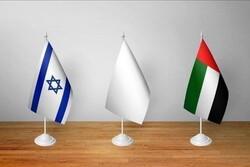 وزیر داخلی رژیم صهیونیستی با همتای اماراتی خود دیدار کرد