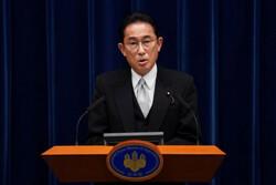 رئيس وزراء اليابان يؤكد أمام برلمان بلاده تطلعه لإبرام معاهدة سلام مع روسيا