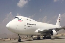 Iranian flight carrying aid to Afghan people lands in Kabul