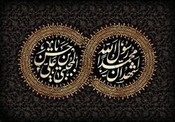 Bugün Hz. Muhammed'in (s.a.v) rıhleti ve İmam Hasan'ın (a.s) şehadet günü