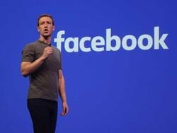 فیس بک، واٹس ایپ اور انسٹاگرام کی سروس بند ہونے سے مارک زکربرگ کو 7 ارب ڈالر کا نقصان